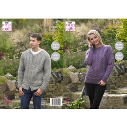 KC5345 Ladies & Men's Sweater and Cardigan in King Cole Fashion Aran