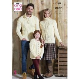 KC5589 Sweaters & Cardigan for Men, Women & Children in King Cole Fashion Aran