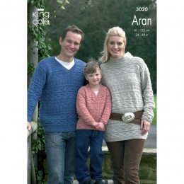 KC3020 Family Jumper and Cardigan in Aran