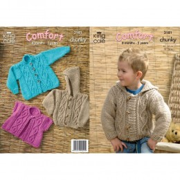 KC3181 Babies and Children's Jackets in Chunky