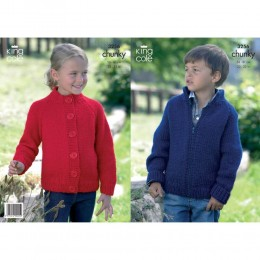 KC3256 Children's Jacket in Chunky