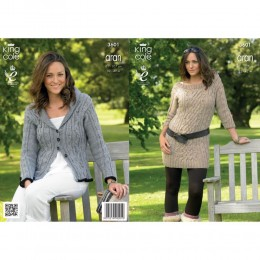 KC3601 Tunic and Cardigan for Women in King Cole Big Value Aran