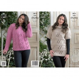 KC3815 Sweaters for Women in King Cole Big Value Super Chunky