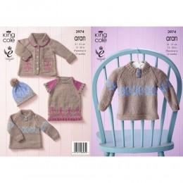 KC3974 Baby Set in King Cole Comfort Aran