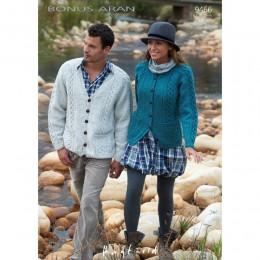 S9466 Cardigans for Men and Women in Hayfield Bonus Aran with Wool