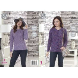 KC5079 Cardigan and Sweater for Women in King Cole Fashion Aran Combo
